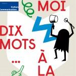 dismoidixmots-alafolie-logo-150x150