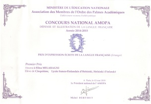 diplome AMOPA2015